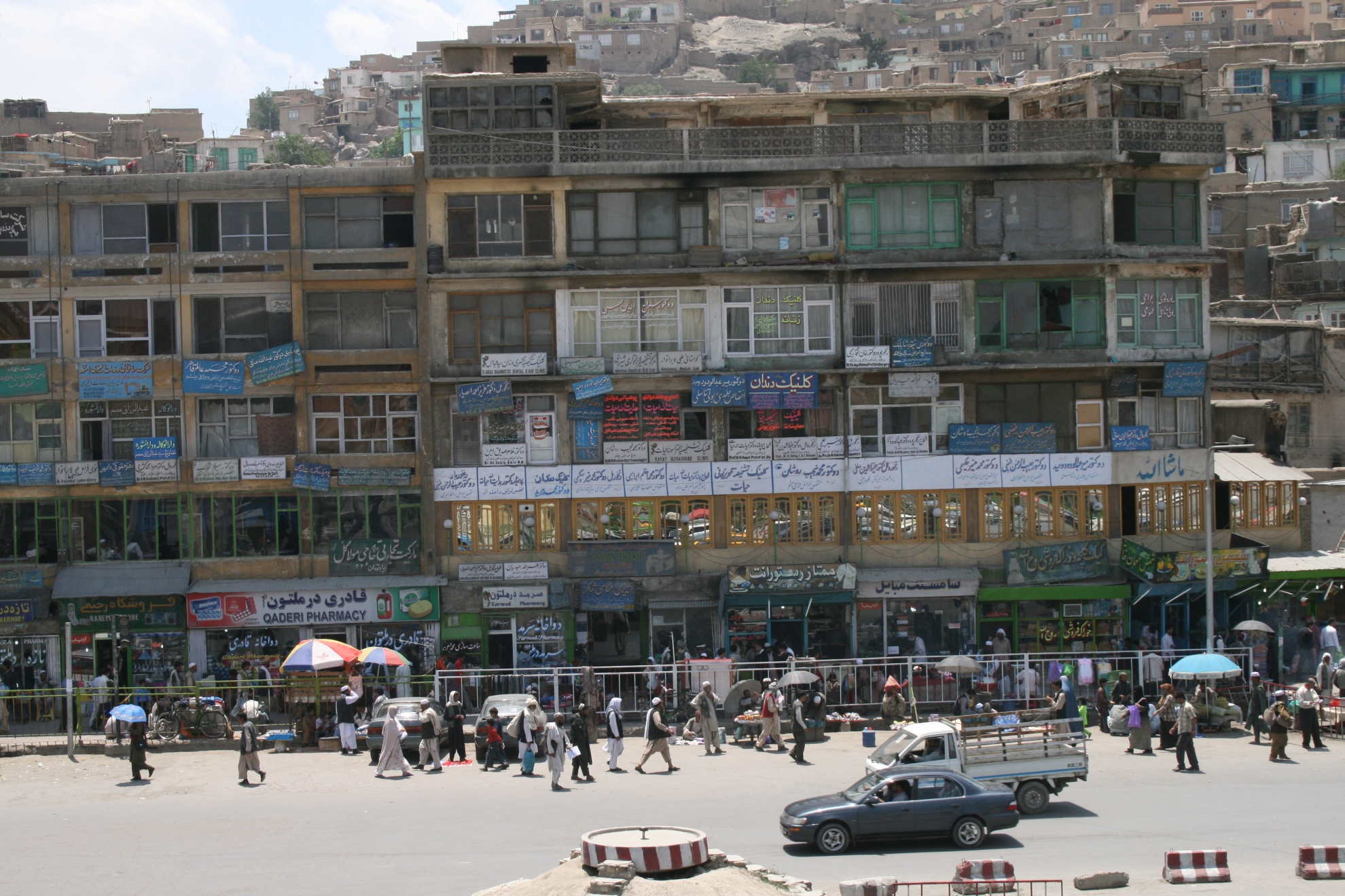 The busy streets of Kabul, where Hadi sells his phone cards. Photo: Tahir Bakhtiary