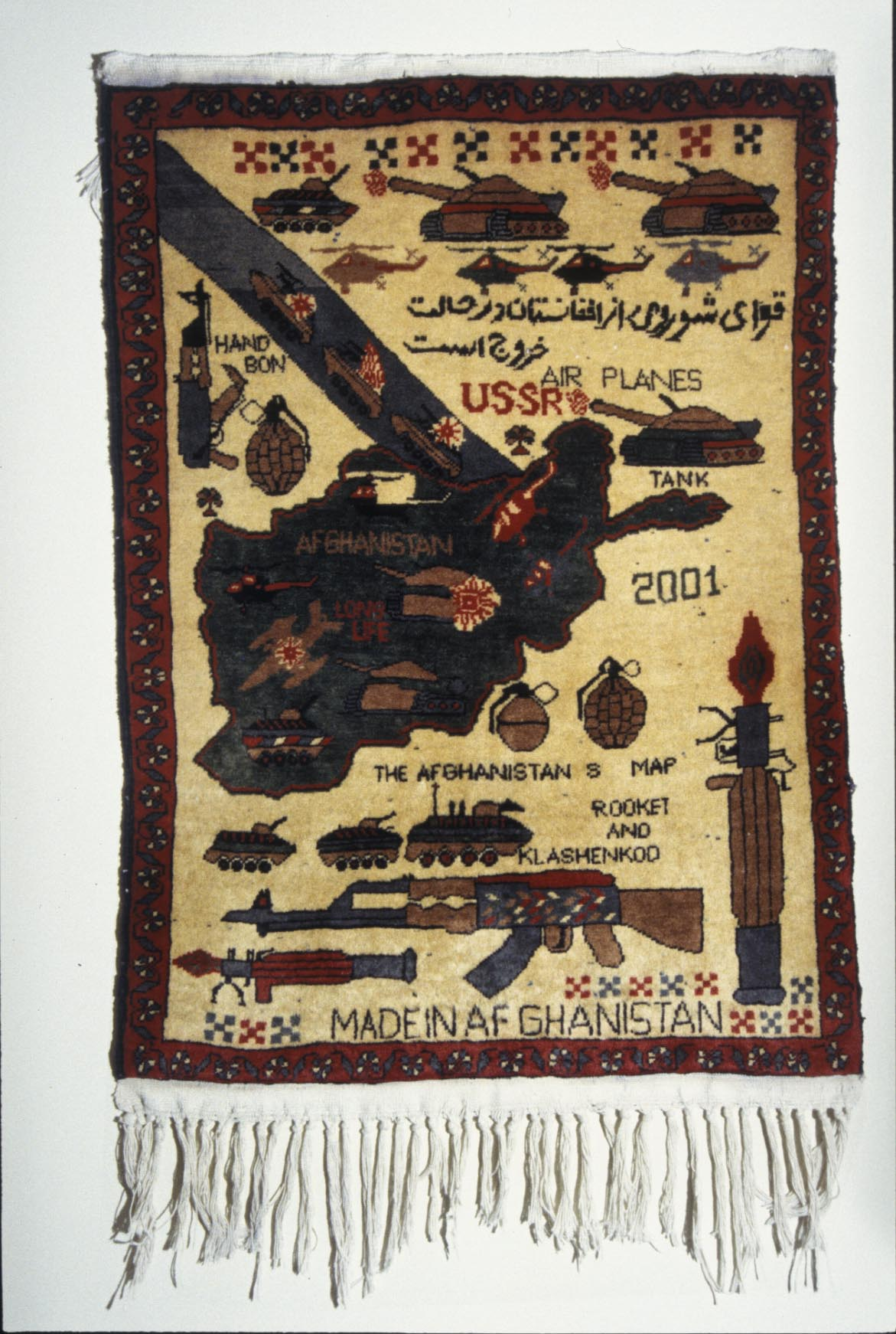 """Made in Afghanistan"". A tradional carpet with a non-traditional motif. Photo: Moesgaard Museum"
